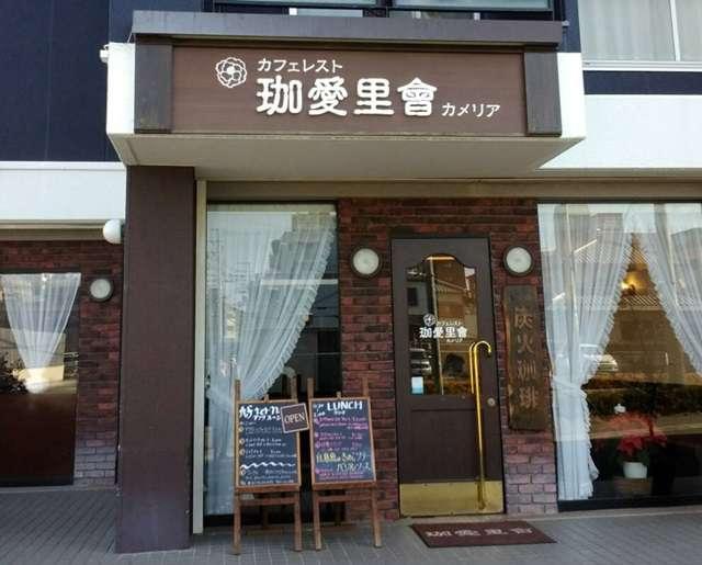 兵庫×ぽっちゃりデートスポット①:カメリア