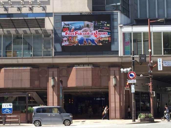 福岡×ぽっちゃり待ち合わせスポット③:ソラリアステージ広場ビジョン