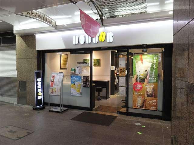 兵庫×ぽっちゃり待ち合わせスポット③:ドトールコーヒーショップ 三宮駅前店