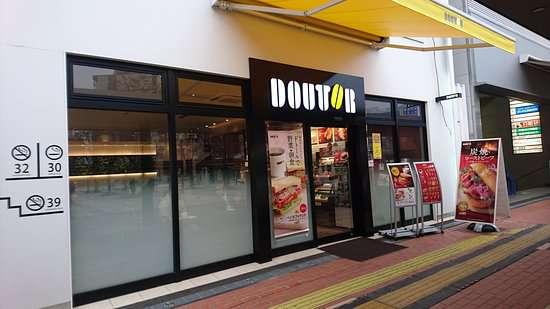 大分×ぽっちゃり待ち合わせスポット②:ドトールコーヒーショップ 大分駅前店