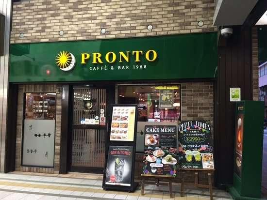 福岡×ぽっちゃり待ち合わせスポット⑤:プロント福岡新天町店