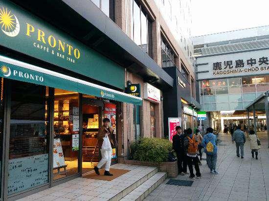 鹿児島×ぽっちゃり待ち合わせスポット④:プロント 鹿児島中央駅西口店