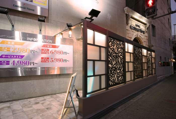 大阪×ぽっちゃりおすすめラブホ③:ホテル コンチネント・ヴィジュー