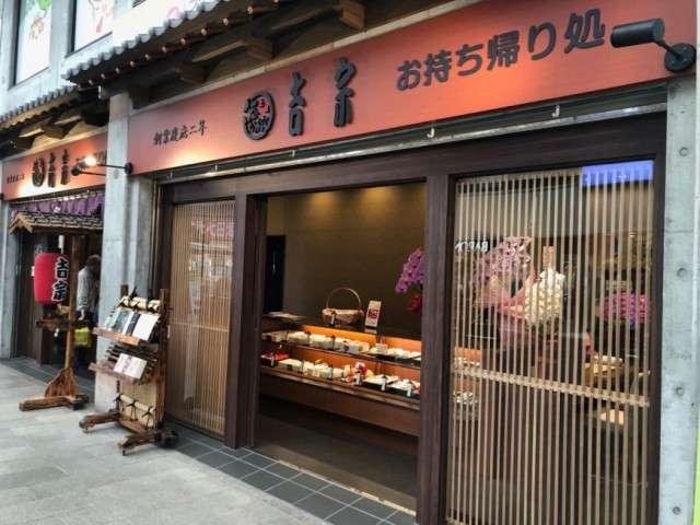 長崎×ぽっちゃり待ち合わせスポット④:ドトールコーヒー 長崎観光通り店