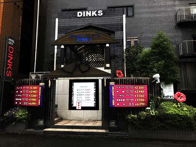 熊本×ぽっちゃりおすすめラブホ①:DINKS