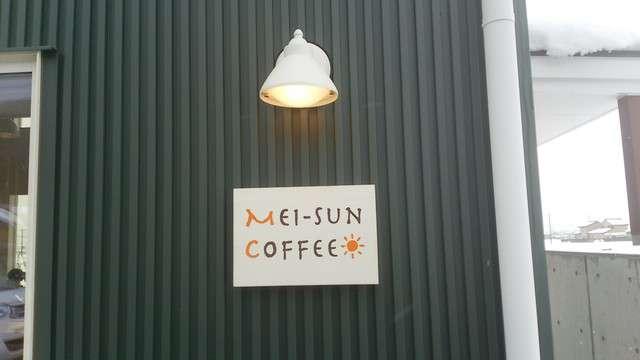 富山×ぽっちゃり待ち合わせスポット②:Mei-Sun Coffee