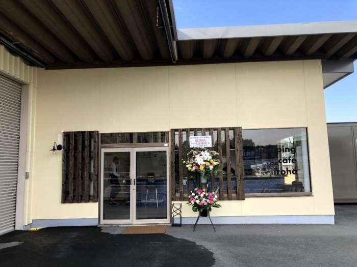 熊本×ぽっちゃりデートスポット⑤:glampingcafe iroha